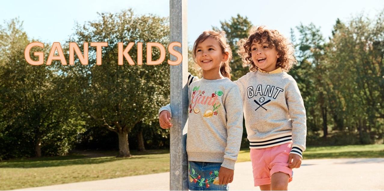 Gant Kids